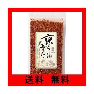 京都限定 産寧坂 舞妓はんひぃ〜ひぃ〜 京らー油ふりかけ 1袋(80g)おちゃのこさいさい