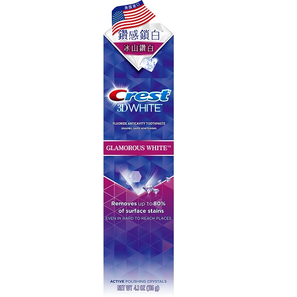 Crest鑽感鎖白牙膏-冰山鑽白116g