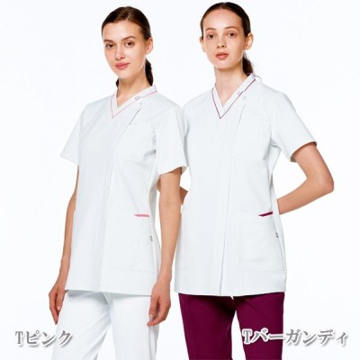 HOS4952 ナガイレーベン ナースウェア スクラブ 女性用 半袖 制菌加工 制電 吸水 防汚 透け防止 PHSポケット
