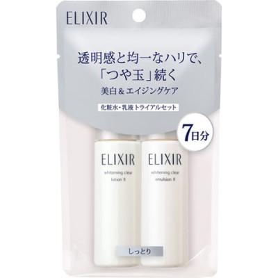 資生堂 エリクシール ホワイト トライアルセット T II (1セット)
