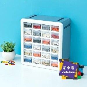 零件收納盒 收納盒lego分類盒子積木小顆粒零件螺絲分格透明整理箱零件盒