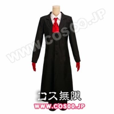 東京喰種:re◆旧多二福◆コスプレ衣装