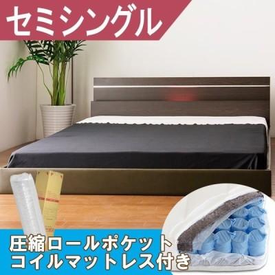 棚・照明デザインベッド ホワイト セミシングル 圧縮梱包ポケットコイルマット付き送料無料