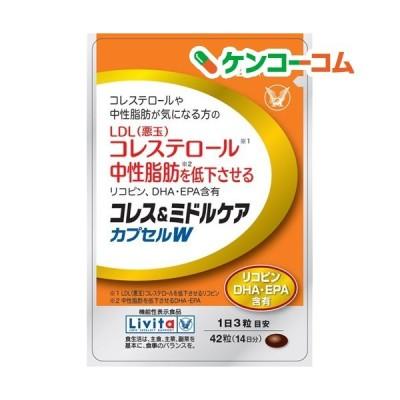 リビタ コレス&ミドルケア カプセルW ( 42粒入 )/ リビタ