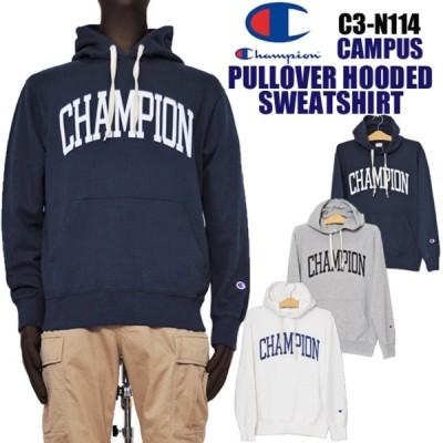 Champion チャンピオン C3-N114 キャンパス プルオーバーパーカー メンズ スウェット CAMPUS campus CHAMPION champion 送料無料