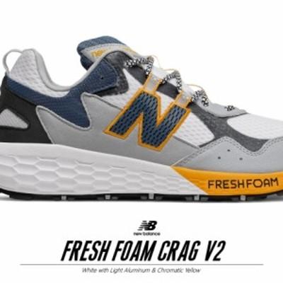 NEW BALANCE ニューバランス スニーカー 靴 シューズ ランニングスタイル メンズ ストリート ファッション カジュアル スポーティ FRESH