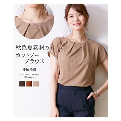 Tシャツ カットソー レディース 秋色夏素材 バーネックレス付 ブラウス見え 接触冷感 M/L ニッセン nissen