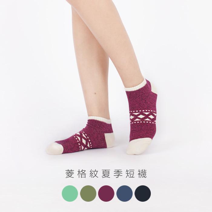 混紗純棉菱格短襪 / 隱形襪 /船型襪 / 裸襪 / 休閒襪 / amg895fav飛爾美