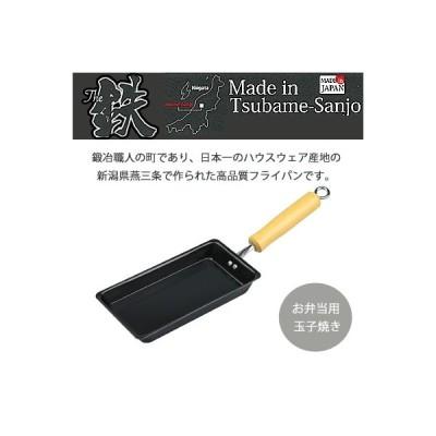 パール金属 The鉄 一気に巻ける お弁当用 玉子焼き器 HB-2407 (HB-2407)