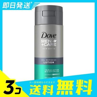 Dove Men+Care(ダヴメン+ケア)オイルリフレッシュ 化粧水 145mL 3個セット