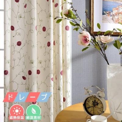 オーダーカーテン 可愛い ブルー 子供 安い ドレープ 生地 片開き1枚 カーテン オシャレ 花柄 プレゼント バレンタインデー ギフト モダン 断熱 刺繍
