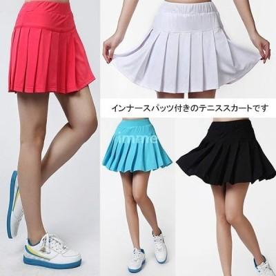 在庫限定!!テニススカート 夏スカート プリーツスカート キュロットパンツ ハイウエストスカート ショートスカート ミニスカート