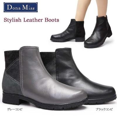 ドナミス 靴 本革 ショートブーツ 5161 レディース ソフトレザー カジュアル ファスナー 4E