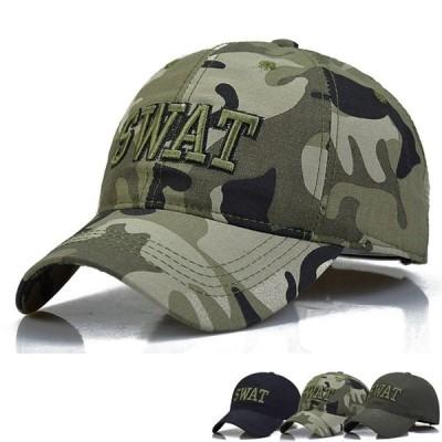 タクティカル SWAT アーミー カモフラージュ ベース ボール キャップ 野球帽 帽子 スポーツ プリント ロゴ テキスト 刺? デザイン カジュ