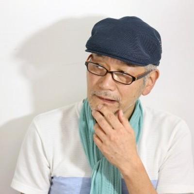 DAKS ハンチング メンズ 大きいサイズ 帽子 Lサイズ LLサイズ ダックス 綿 麻 バーズアイ 春 夏 S