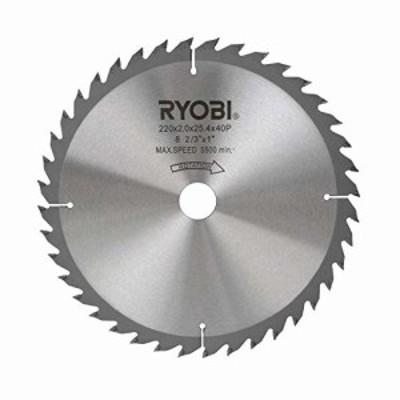 リョービ(RYOBI) 木工用チップソー TS-225 TS-220用 220×25.4mm 40P 1650031