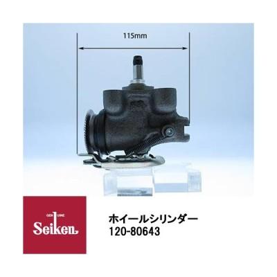 Seiken 制研化学工業 ブレーキホイールシリンダー 120-80643 代表品番:8-97202655-0