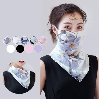 フェイスカバー フェイスマスク 洗えるマスク 息苦しくない ネックガード おしゃれ メール便