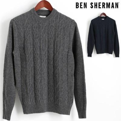 ベンシャーマン Ben Sherman セーター クルーネック ケーブル 2色 グレー ミッドナイト メンズ