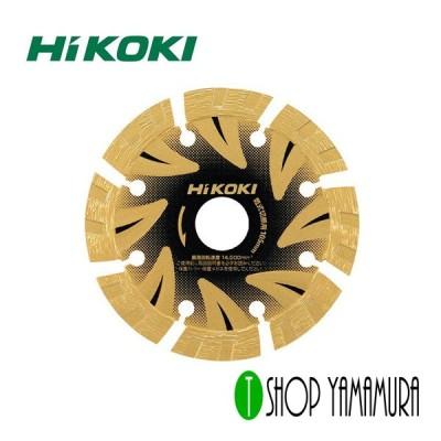 HiKOKI  ハイコーキ  ダイヤモンドカッター  105mmX20 (S1)  0032-9888
