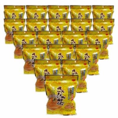 沖縄限定さんぴん茶ミニ【5g×8袋】20個セット 全国送料無料