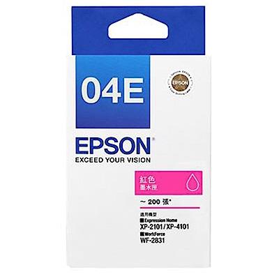 EPSON T04E350 紅色墨水匣