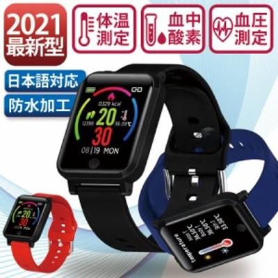 2021 プレゼント スマートウォッチ 24時間体温測定 血中酸素 血圧 多機能 iPhone android IP68防水 F29 LINE対応 着信通知