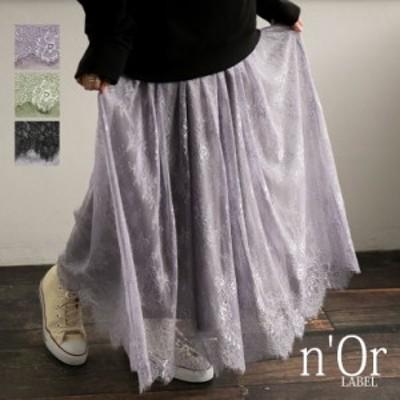 『nOrLABELスカラップレースギャザースカート』[女性 プレゼント ロング スカート ボトムス マキシ丈 ギャザースカート レース スカラッ