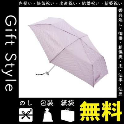 内祝い 快気祝い お返し 出産祝い 結婚祝い 傘 内祝 快気内祝 お返し 傘 フラット軽量ボーダー柄ミニ傘 ネイビーピンク