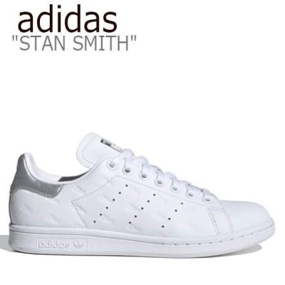 adidas STAN SMITH スタン スミス WHITE ホワイト EF6854 シルバー