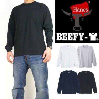 Hanes ヘインズ ビーフィー Tシャツ BEEFY-T 長袖 パックTシャツ 無地 メンズ レディース ユニセックス H5186