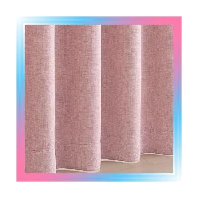 幅100cm×丈120cm 2枚組/ピンク セシール カーテン ピンク 100×