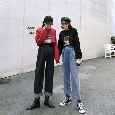 🌼2色 新色入荷🌼 2020  春 INSスタイル ファッション 韓国 レトロ ハイウエスト スリム ゆったりする ワイドパンツ 女性らしい ジーンズ カジュアル 原宿スタイル ロングパンツ