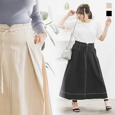 大きいサイズ レディース LL 3L 4L XL XXL XXXL cletteオリジナル★配色ステッチロングスカート