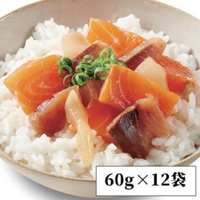 【60g×12袋】<静岡県発>さかな屋さんのまかない丼