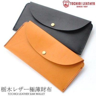栃木レザー 財布 メンズ 長財布 薄型 日本製 ヌメ革 黒 キャメル