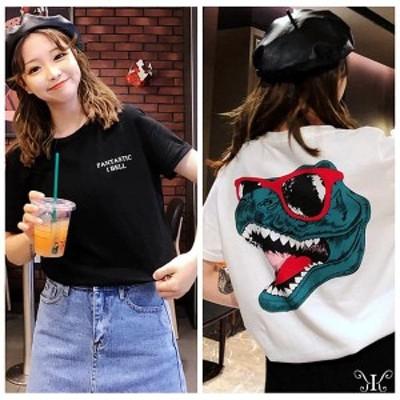 予約商品 大きいサイズのレディース  ビッグTEE 恐竜 ポッププリントBIGTシャツ ビッグサイズ オーバーサイズ 韓国ファッション LL 3L 4L