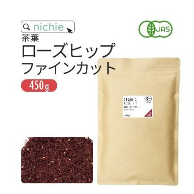 ローズヒップティー ファインカット オーガニック 450g(有機 rosehip tea)