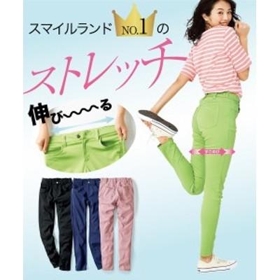 パンツ スキニー スリム 大きいサイズ レディース 伸びてらくちん 薄手 柔らか サテン ゆったり太もも 股下68cm アップルグリーン/ネイビ
