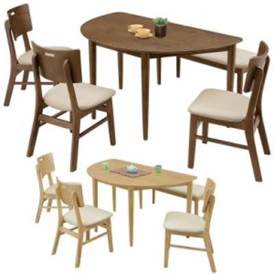 ポイント12倍 ダイニングテーブルセット 5点セット 5人掛け ダイニング 幅130cm 丸テーブル 5人用  ブラウン ナチュラル 半円形