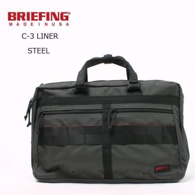 BRIEFING ブリーフィング  ブリーフケース C3ライナー バリスティックナイロン アメリカ製