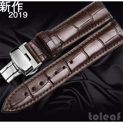 腕時計ベルト時計バンド時計替えベルトバンド本革イタリアレザーベルト12mm13mm14mm16mm18mm19mm20mm21mm22mm多種サイズ