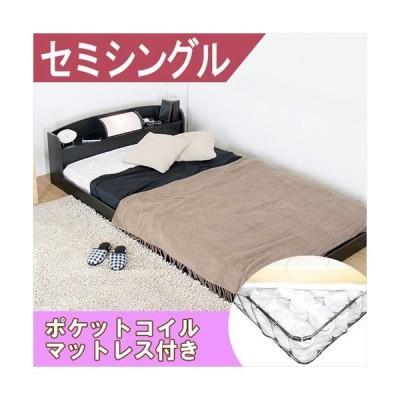 ベッドフレーム ベッド おしゃれ セミシングル マットレス付き 枕元照明付きフロアベッド ホワイト セミシングル ポケットコイルスプリングマットレス付