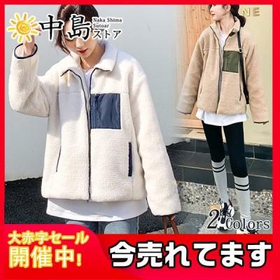 ブルゾン ボア ボアジャケット レディース パーカー アウター フリースジャケット 韓国風 カジュアル ショート丈 羽織り 防寒 コート 大きいサイズ