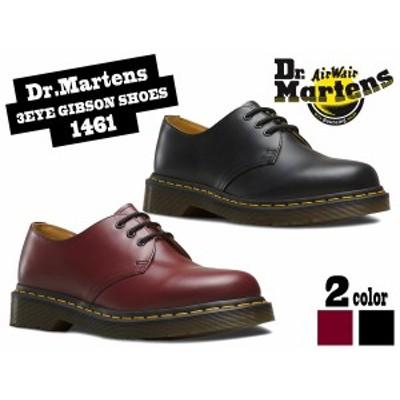 ドクターマーチン レディース メンズ 3ホール 3アイレット ギブソンシュー Dr.Martens 1461 3EYE GIBSON SHOES BLACK(11838002) / CHERRY