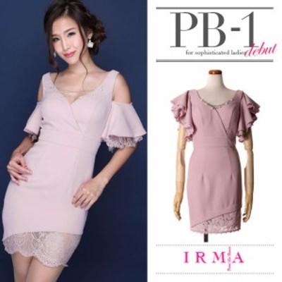 IRMA ドレス イルマ キャバドレス ナイトドレス ワンピース ピンク 7号 S 75105 クラブ スナック キャバクラ パーティードレス