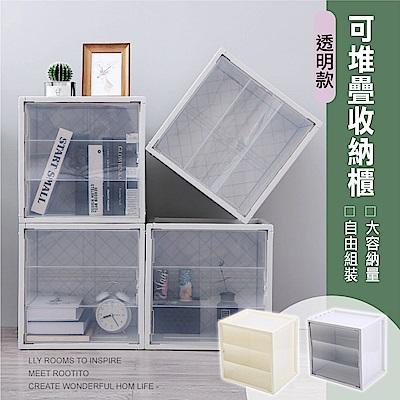 [買一送一] 日居良品 42L透明收納箱-百變方塊可推疊收納盒展示櫃公仔模型收納箱-衣櫥收納箱(自由組裝)