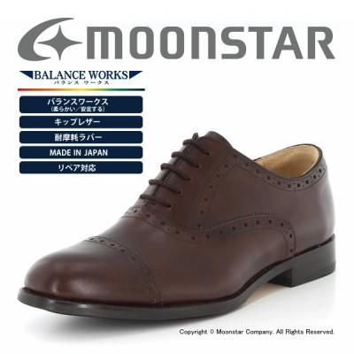 ムーンスター 本革 革靴 メンズ ビジネスシューズ BALANCE WORKS CLASSIC バランスワークス BW0101CL ダークブラウン moonstar