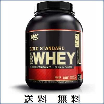 国内正規品 Gold Standard 100% ホエイ ダブルリッチチョコレート 2.27kg(5lb) ボトルタイプ