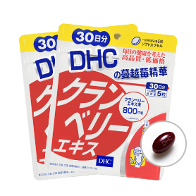 DHC蔓越莓精華2包組